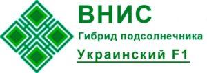 Гибрид подсолнечника Украинский F1
