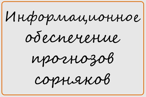 Агрофлора.ру - AgroFlora.ru
