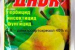 Фунгицид ДНОК - инструкция