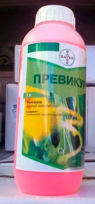 Превикур 607 СЛ - фунгицид. Д.в. пропамокарб